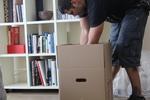 цялостно преместване на библиотека