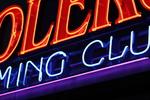 Обемни светещи рекламни букви