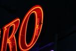 Фирма за изработка на светещи рекламни обемни букви по поръчка